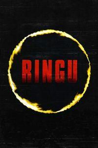 Ringu_poster